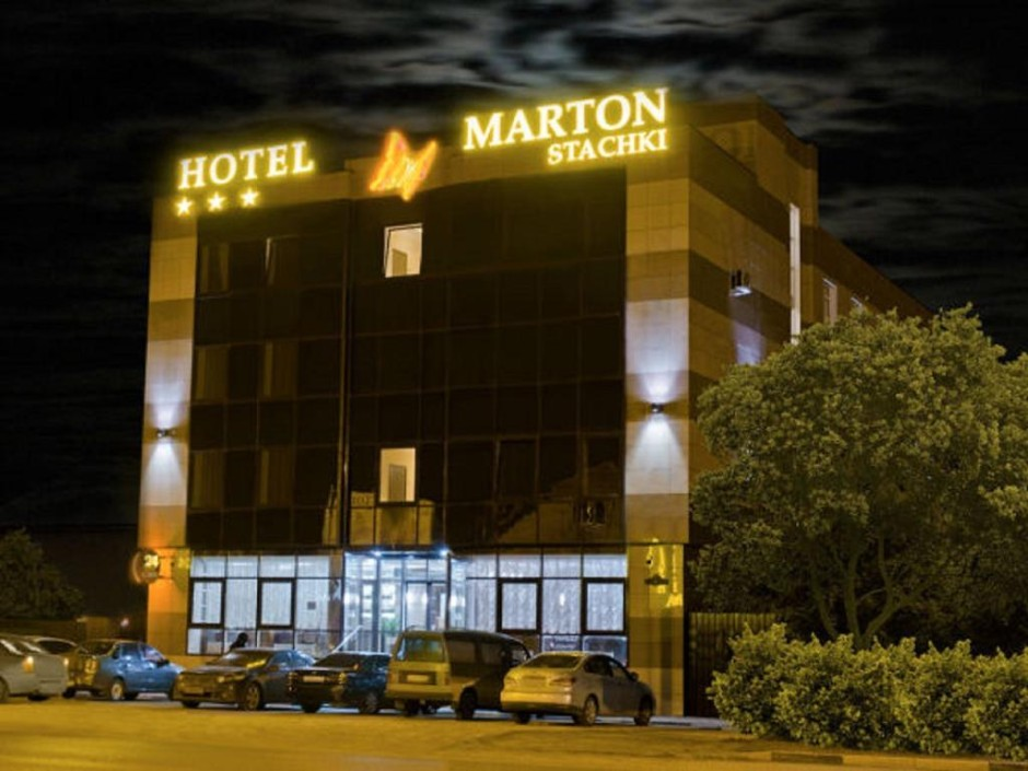 отель мартон ростов на дону стачки