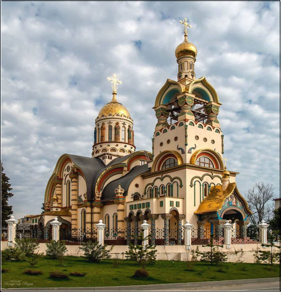 Храм князя Владимира в Сочи