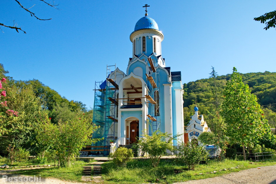 Троице-Георгиевский Женский Монастырь Сочи