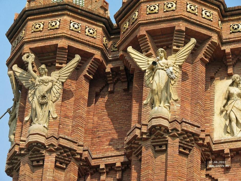 орхитектура триумфальной арки в Барселоне