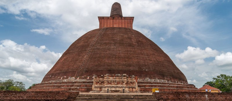 Анурадхапура Шри-Данка