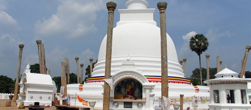 Достопримечательности Анурадхапура Шри-Ланка