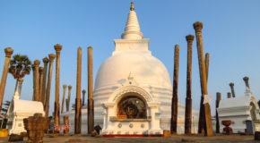 Семь дагоб Анурадхапура