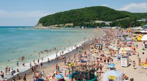 сочи пляж фото 2016